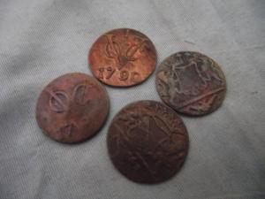 koin VOC 1790